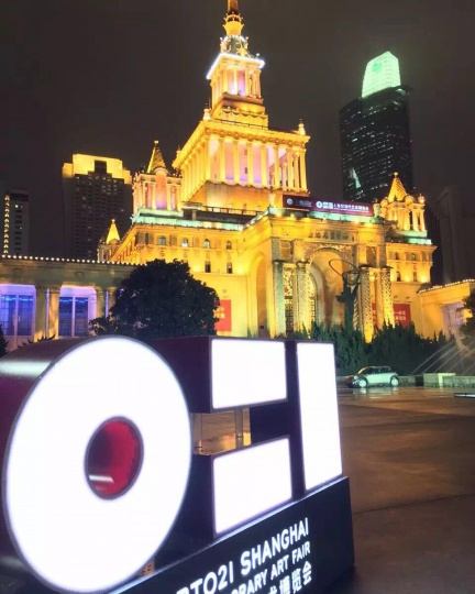 上海展览中心的绝佳地理位置 也让此届ART021有了更多的关注度