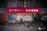 360°无死角剧透ART021 75家画廊带了些什么?,李明,伍劲,周春芽,王广义,展望,刘野,尹朝阳,喻红,常青,陈可
