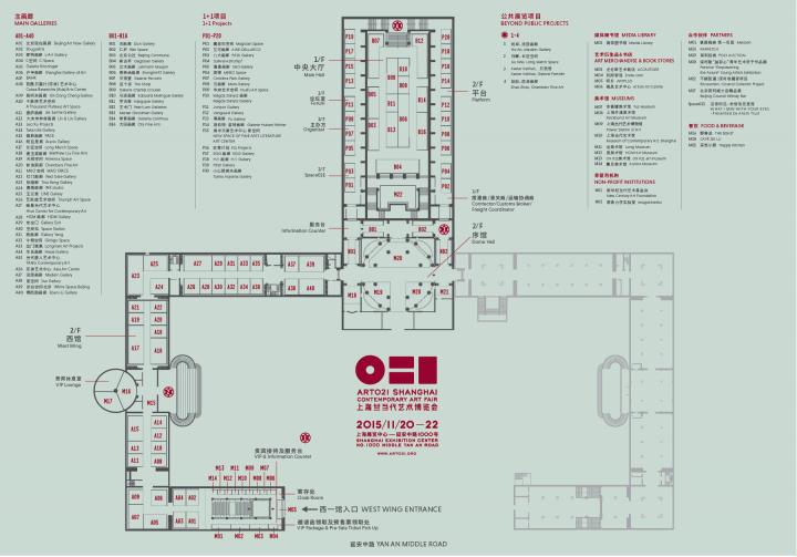 2015ART021展位平面图(点击放大)