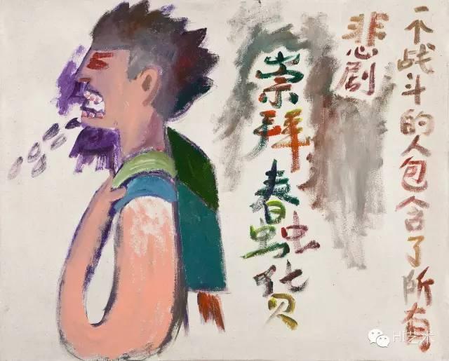 廖国核 《崇拜蠢货 一个战斗的人包含了所有的悲剧》布面丙烯 65x80cm 2008