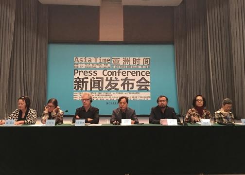 """首届亚洲双年展""""亚洲时间""""新闻发布会,策展人团队向媒体解答关于这次展览的相关内容"""