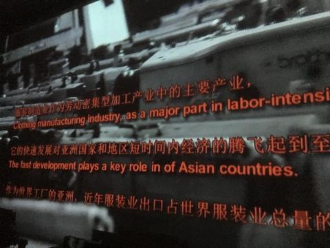 北斗星小组《世界工厂》装置&影像