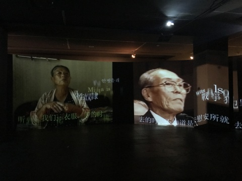 Airan Kang 《请回答》 作品现场,关于二战时期慰安妇的命运