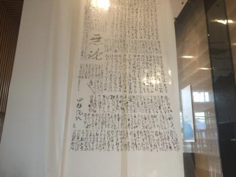 展览现场,李舜作品《无论》