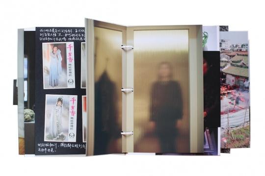 朱岚清《负向的旅程: 东山岛 2013-2015》 手工书,艺术喷绘 24 × 21 cm 2013-2015