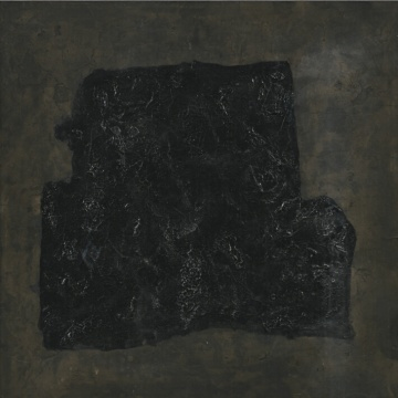杨诘苍 《千层墨》 66x66cm 水墨宣纸 1990