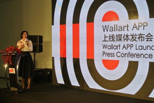 """墙艺术、艺圈信息科技有限公司执行董事苏晏于发布会发言介绍新产品""""WALLART app"""""""