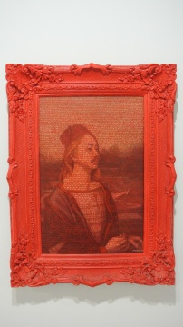 冯丽鹏 《蒙娜丽鹏》 105×75cm 布面油画 2009 推荐人:段军