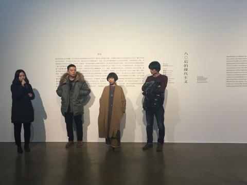 左起:策展人孙艺玮、郭剑、张子叶、鞠方