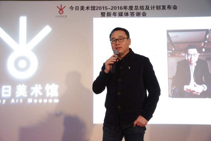 2015年新增理事代表唐炬发言