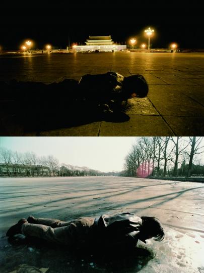 """1996宋冬在北京天安门广场和后海分别实施行为作品""""哈气"""""""