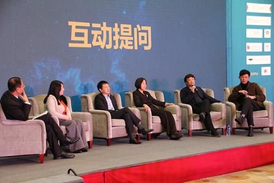 第一单元:'新常态'下中国艺术品市场的创新之路 圆桌讨论