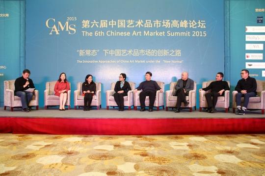 第二单元:中国艺术品市场收藏与消费的新力量与新趋势圆桌讨论