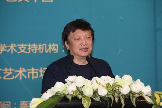 北京荣宝拍卖有限公司总经理刘尚勇发表主题演讲