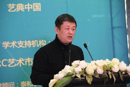 中央美术学院教授赵力发表主题演讲