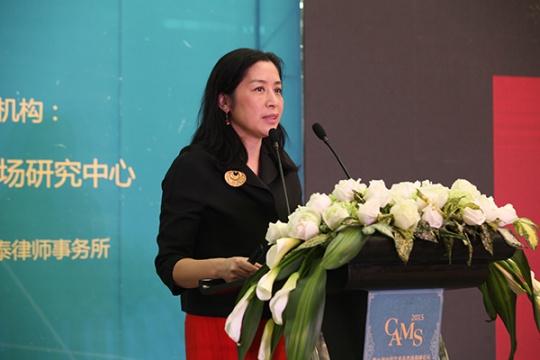 佳士得中国区总裁蔡金青发表主题演讲