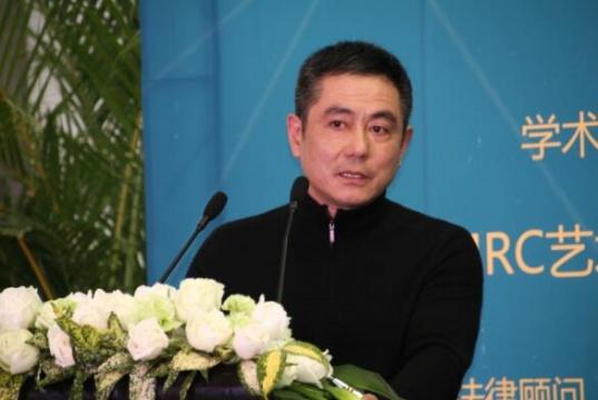 广州华艺国际拍卖有限公司董事长李亦非发表主题演讲