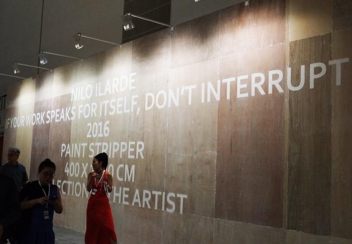 由MO_Space代理的东南亚艺术家NILO Ilarde作品《如果作品会说话,请不要打扰它》