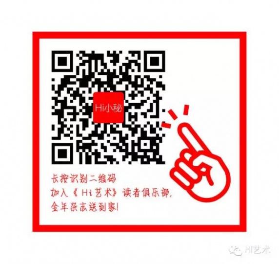 徐宁x李冬莉 艺术媒体人创业 痛并快乐着