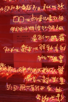 诗歌通过艺术手法的转译 无不挑逗着观者的视觉