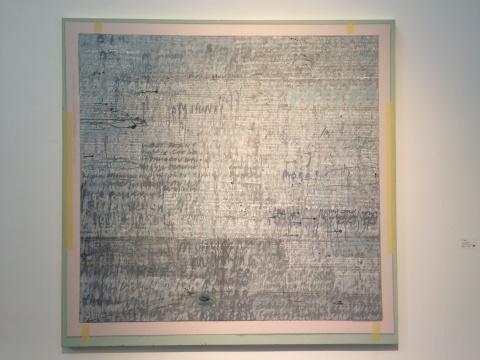 Alfi Jumaldi 《油彩系列-图#0748》 196X201cm 布面丙烯 2008