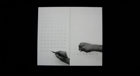 在一张纸上用相同的时间写下和擦掉数字,并通过后期剪辑,将两个过程并置在同一个时间内。