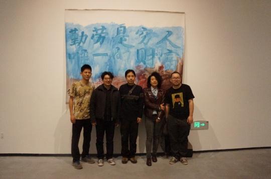 艺术家 廖国核(左二)、温凌(左一)、段建宇(左三)、烟囱(右一)