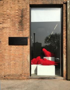 亦安画廊入口处