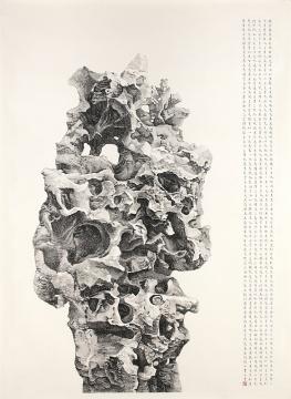 刘丹《玲珑石》 209.6×148.3cm 设色纸本 2008 成交价:320万港币 由欧洲收藏家竞得