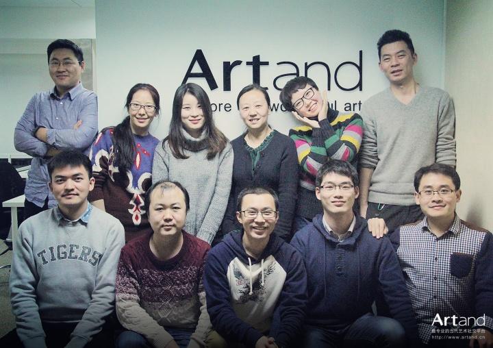 Artand运营团队,前排左二为Artand联合创始人 / CTO马海东