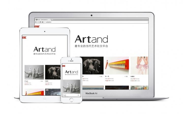 不同客户端上的Artand界面