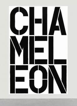 克里斯托弗·坞尔《无题》前泽友作以1391.4万美元购于纽约苏富比(©2016纽约苏富比)