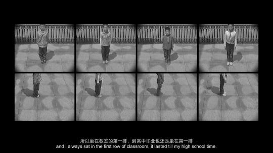 章清作品 《侧成峰》截图 《侧成峰》 单路视频 监控录像 12分7秒 2014
