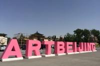 参观人数超过香港巴塞尔的艺术北京,算不算一次成功的博览会?