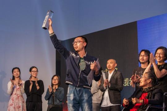 新媒体艺术家 田晓磊上台领奖