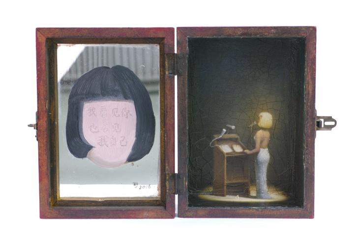 陈可 《我看见你,也看见我自己》23x33x7cm木盒、油画颜料、镜子2016 Courtesy Galerie Perrotin