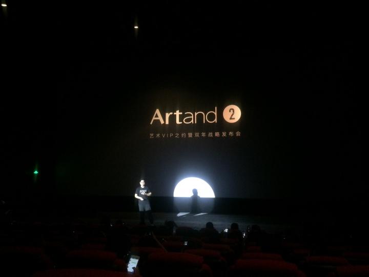 Artand两周年艺术VIP之约暨双年展略发布会现场,创始人刘强对产品的来龙去脉进行了讲演。