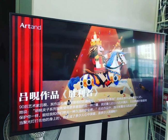 Artand同时也和小米手机、小米电视合作开发了一系列以艺术家作品为内容的锁屏界面。