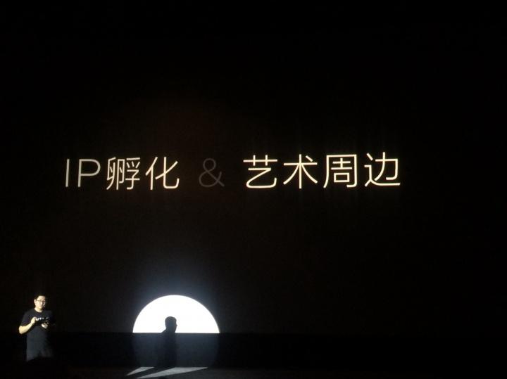 刘强 Artand是社交平台而不是纯粹电商