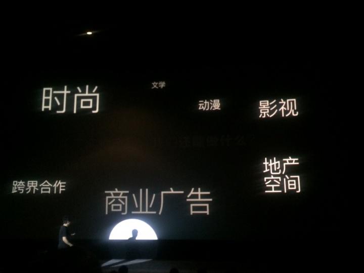 在刘强的规划中,Artand会将艺术带入生活的衣食住行各个领域。