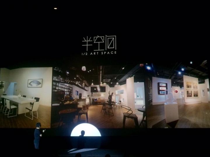 Artand与线下创业空间空间合作的展览