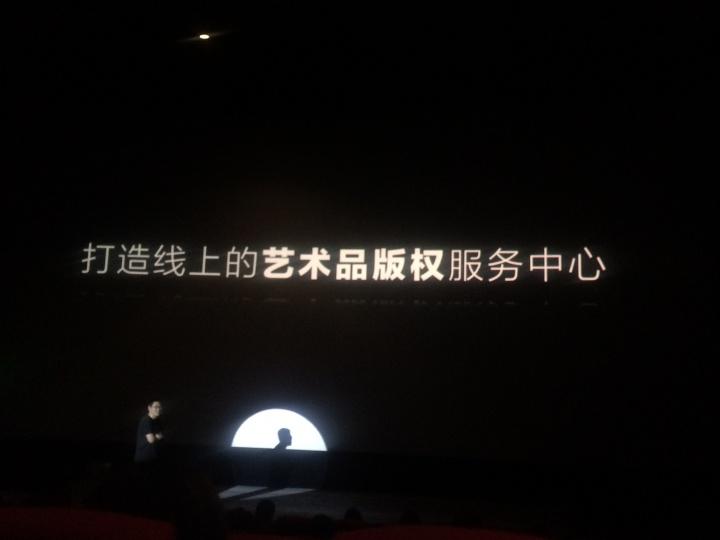 更长远的计划,刘强希望能通过Artand找到代表中国的艺术IP,并通过Artand透明的流通渠道能够建立起线上的艺术品版权服务中心。