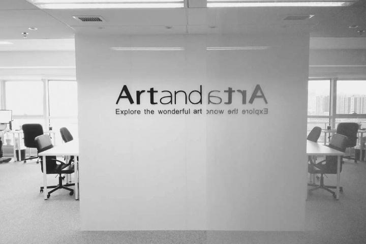 Artand位于敦丽酒店18层的办公区域