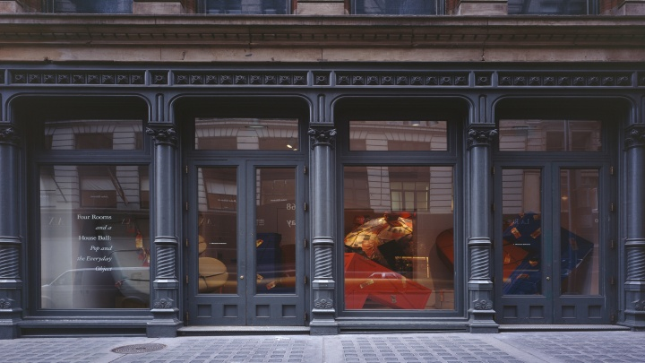 位于纽约曼哈顿下城区的古根海姆SOHO