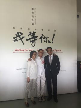 左起:王式廓基金会秘书长王群、艺术家田晓磊、今日美术馆馆长高鹏