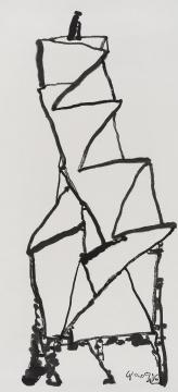 王川 《无题》 96×45cm 纸本水墨 2016