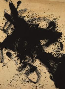 丁雄泉 《爱恋》 73×128cm 布面油画 1959  估价:45万-55万元