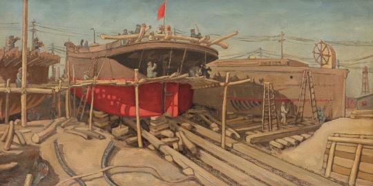 孙宗慰 《天津新港船坞》 40×80cm 布面油画 1953  估价:100万-120万元