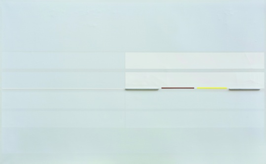 Lot 2833 林寿宇 《平行式》 76×122cm 铝、油彩画布  估价:200万-260万元