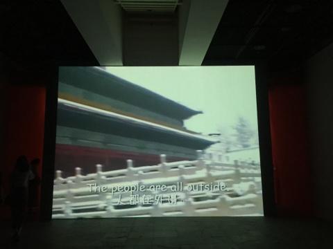 """由纪录片导演吴文光当年拍摄的有关""""是我!""""展览的影像"""